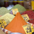 Spice bazaar — Stock Photo #36449509