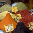 Spice bazaar — Stock Photo #36449585