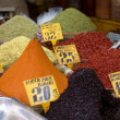 Spice bazaar — Stock Photo #36449595