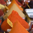 Stock Photo: Spice bazaar