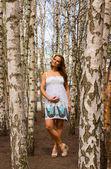 Maternity — Stock Photo