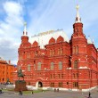 Royalty-Free Stock Photo: State Historical Museum in Moscow