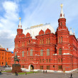 State Historical Museum in Moscow — Stock Photo