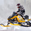 Stock Photo: Snowcross 2013, Novyy Urengoy