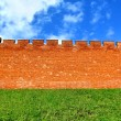 Novgorod Kremlin in Russia — Stock Photo