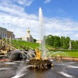 Samson Fountain in Peterhof Palace, Russia — Stock Photo #27430303