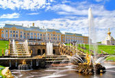 Petergof Palace, Russia — Stock Photo