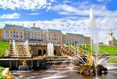Petergof Palace, Russia — Stock Photo