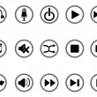 Media buttons icon — Stock Vector