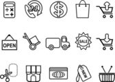 Shopping icons set — Stock vektor