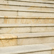 Detail of granite staircase — Stock Photo