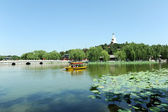 Beijing Beihai Park — Stock Photo