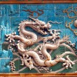 Nine–Dragon Screen,Beihai park Beijing — Stock Photo