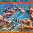 Nine–Dragon Screen,Beihai park Beijing — ストック写真