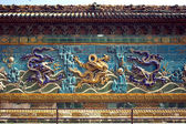 Nine–Dragon Screen,Beihai park Beijing — Stock Photo