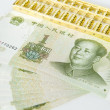 Renminbi investment financing — Stock Photo