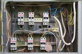 Circuit breaker panel — Stock Photo