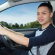 Stock Photo: Mdriving