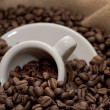 Cappuchino cup with beans — Stockfoto