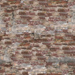 Seamless brick wall pattern - 图库照片