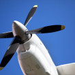 Propeller - Stock Photo