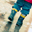 Puddle Jumping - Stock Photo