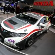 HondCivic WTCC racecar — Stock Photo #22051267