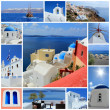 Collage of Santorini island, Greece — Stock Photo