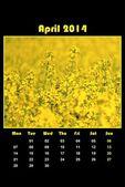 2014 年 - 4 月の自然カレンダー — ストック写真