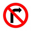 Do not turn right sign — Stock Photo #31712297