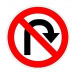 non u-turn sul segno giusto — Foto Stock
