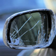 Damaged rearview mirror on car — Stock Photo #33631957