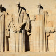 Reformation wall in Geneva, Switzerland. — Stock Photo