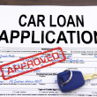 Stock Photo: Approved car loan application form