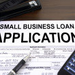 Approved small business loan application form - Стоковая фотография