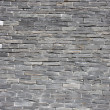 Slate wall background — Stock Photo