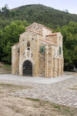 San Miguel de Lillo church, Oviedo, Spain — Stock Photo