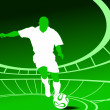 Mplaying football match — Vector de stock #18518665
