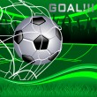 Goal in the time-out - Stock Vector