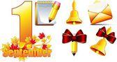 Autumn school collection set — Stock Vector