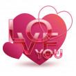 Love You — Stock Photo