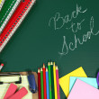 Back to School Items With Copy Space — Stock Photo