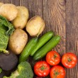 Vegetables assortment — Stock Photo #20038445