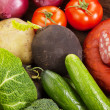 Stock Photo: Vegetables assortment