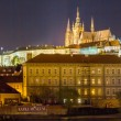 Night Prague - Photo