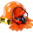 Stock Photo: Industrial protective wear