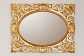 Golden mirror frame — Stock Photo