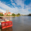 Wroclaw, Poland cityscape — Stock Photo