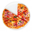 Stock Photo: Delicious pizza closeup