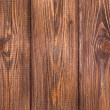 Foto Stock: Dark wood texture